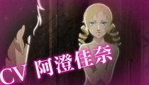 Catherine: Full Body - Trailer su tutti i DLC Ideal Voice