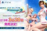 Dead or Alive Xtreme 3: Scarlet per PS4 e Nintendo Switch annunciato - Notizia