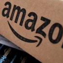 Amazon Cyber Monday 2018, le migliori Offerte del Giorno 26 Novembre 2018