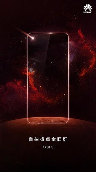 Huawei Nova 3S Display 1
