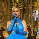 Final Fantasy: Brave Exvius, anche Katy Perry diventa un personaggio giocabile