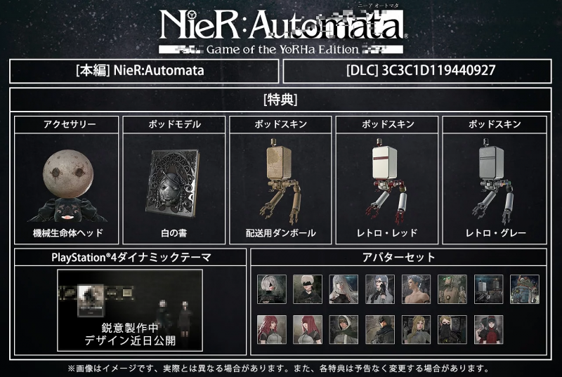 Nier Automata Game Of The Yorha Edition 00002