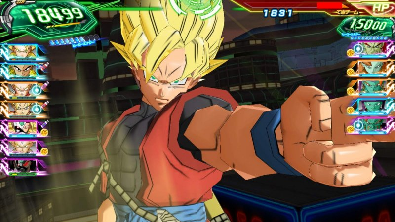 Super Dragon Ball Heroes World Mission 1