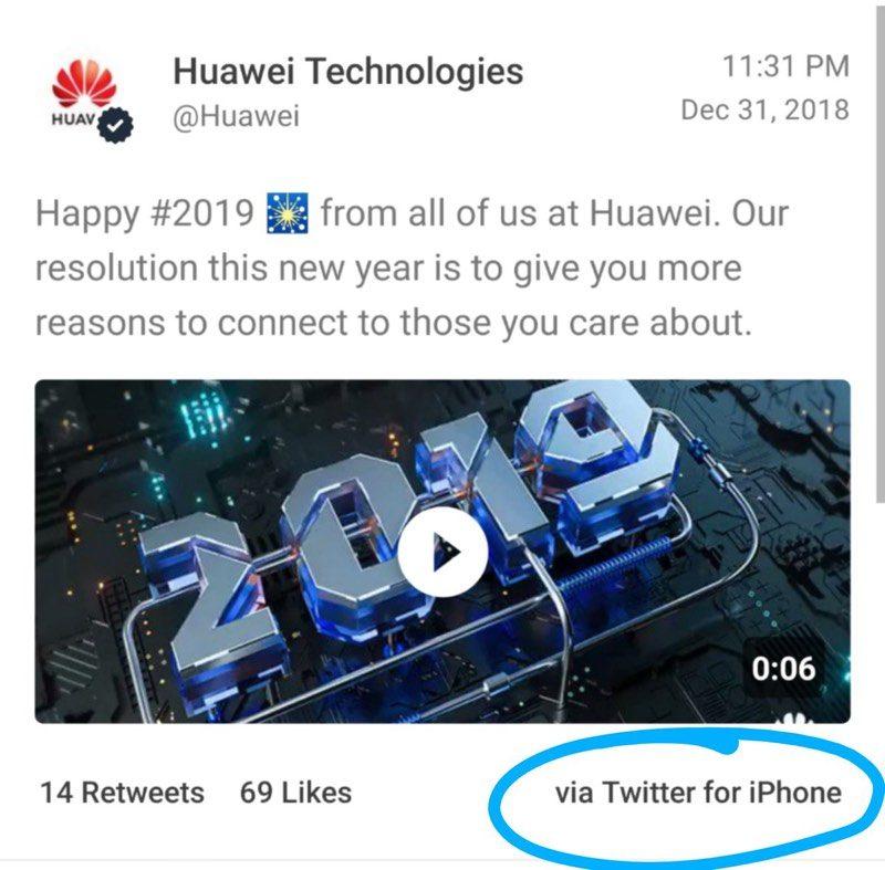 Huaweiiphonetweet 800X787