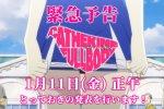 Catherine: Full Body, annuncio in arrivo venerdì, la versione PC? - Notizia