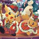 Pokémon Switch 2019: certezze, ipotesi e la teoria della corona