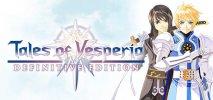 Tales of Vesperia: Definitive Edition per PC Windows