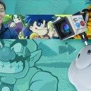 La storia di Good-Feel, Ebisu, e... Konami – La Bustina di Lakitu