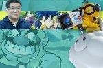 La storia di Good-Feel, Ebisu, e... Konami – La Bustina di Lakitu - Rubrica