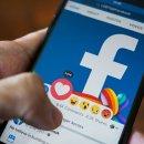 Facebook e fake news: chiuse 23 pagine in Italia con quasi 2,5 milioni di follower