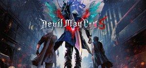 Devil May Cry 5 per PC Windows
