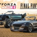 Forza Horizon 4: l'auto Regalia di Final Fantasy XV si mostra in video