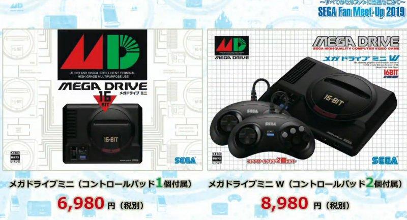 Mega Drive Mini 3