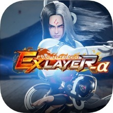 Fighting EX Layer Alpha per Android