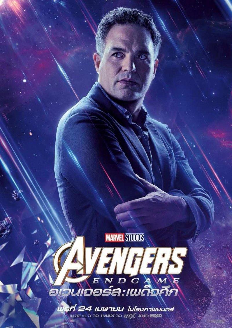 Avengers Endgame 11
