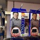 Steam, Gabe Newell usato come modello di mutande 4XL in Cina