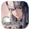 Valkyrie Anatomia: The Origin per iPhone
