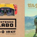 The Legend of Zelda: Breath of the Wild, immagini versione Nintedo Labo - Kit VR
