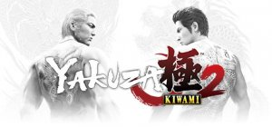Yakuza Kiwami 2 per PC Windows