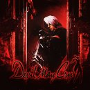 Devil May Cry per Nintendo Switch annunciato da Capcom, ecco quando uscirà