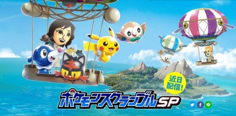 Pokemon Rumble Sp