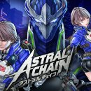 Astral Chain conquista la vetta delle classifiche inglesi