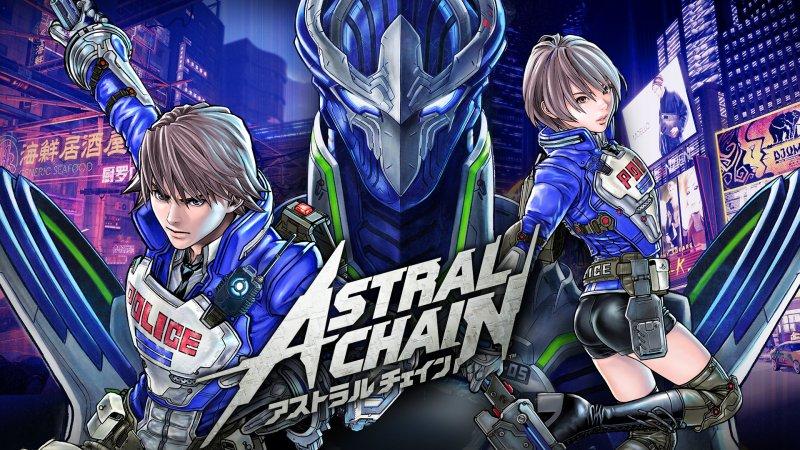 Astral Chain Key Artwork