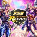 Fist of the North Star: Legends ReVIVE annunciato da SEGA per Android e iOS