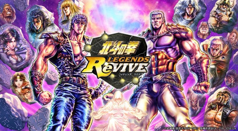 Fist Of The North Star Legends Revive