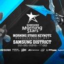 Samsung Morning Stars, annunciata la data del primo keynote