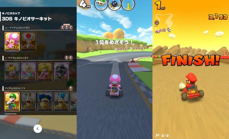Mario Kart Tour   Mix 1