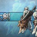 Monster Hunter: World - Iceborne - Trailer dell'arma Great Sword