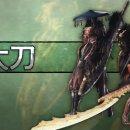 Monster Hunter: World - Iceborne - Trailer dell'arma Long Sword