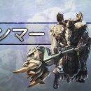 Monster Hunter: World - Iceborne - Trailer dell'Hammer