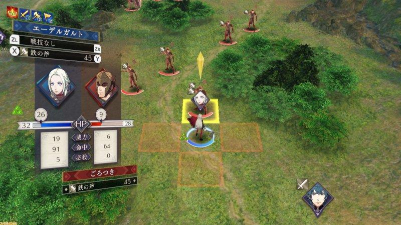 Famitsu Edelgard Battle1
