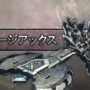 Monster Hunter: World - Iceborne - Trailer dell'arma Charge Blade