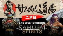 Samurai Shodown - Più di un'ora di gameplay