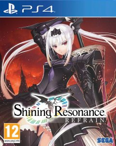 Shining Resonance Refrain per PlayStation 4