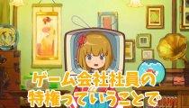 Yo-Kai Watch 1 - Trailer di annuncio della versione Nintendo Swtich