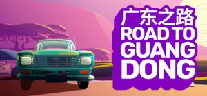 Road to Guangdong per PC Windows