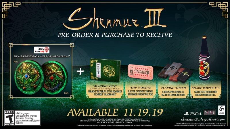 Shenmue 3 Bonus Preorder 1
