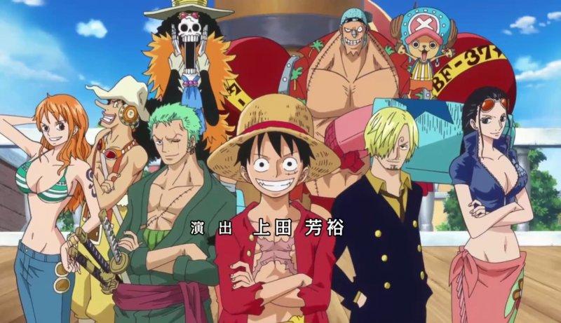 One Piece Rufy Spada Wano 1