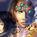 The Legend of Dragoon, remaster PS4 in arrivo da Bluepoint Games?