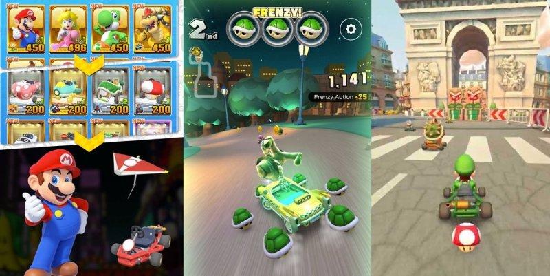 Mario Kart Tour   Mix 2