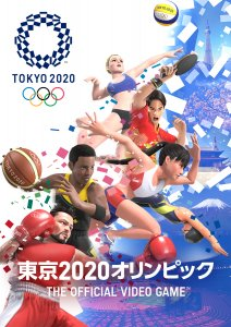 Olympic Games Tokyo 2020: The Official Video Game per PlayStation 4