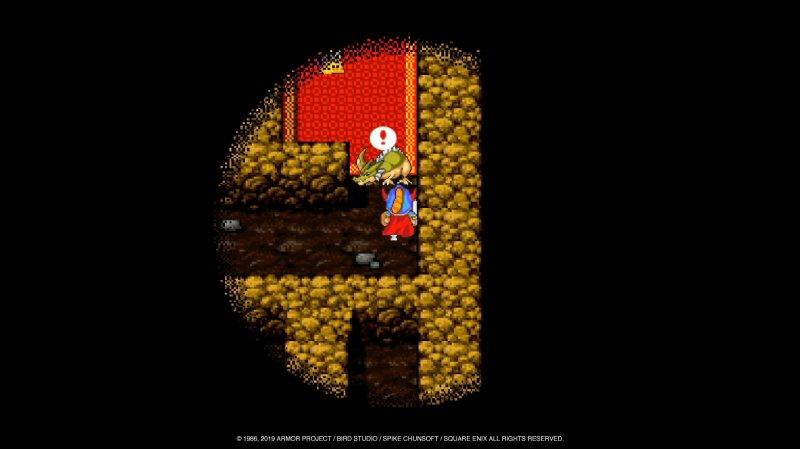 Dragon Quest 6