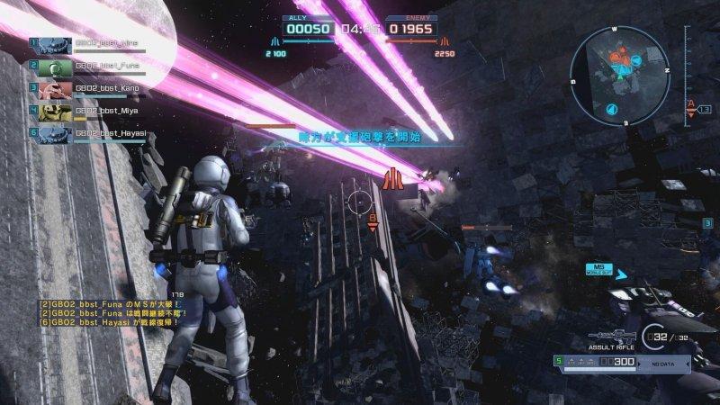 Gundam Battle Operation 2 12