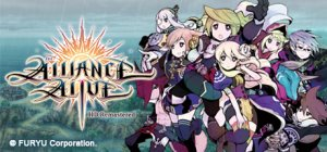 The Alliance Alive HD Remastered per PlayStation 4