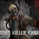 Mortal Kombat 11, evento di Halloween: ecco le date e i dettagli