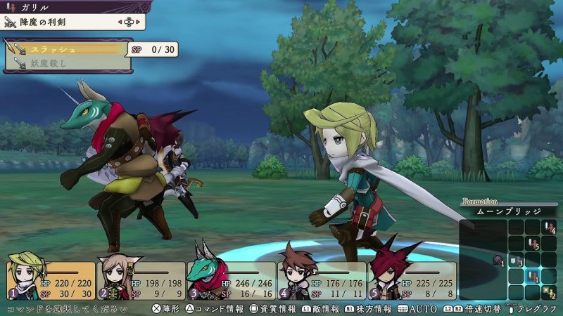 The Alliance Alive Hd Remastered 03